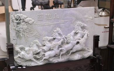 CHINESE CARVED JADE PLAQUE OF HORSES W/STAND