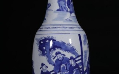 Chinese Blue and White Porcelain Vase,Mark