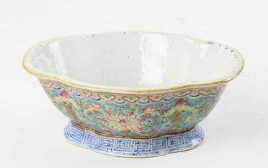 Chinese Famille Rose Flower Rim Bowl
