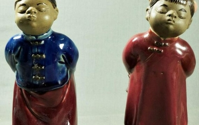 Chinese Porcelain Brother And Sister
