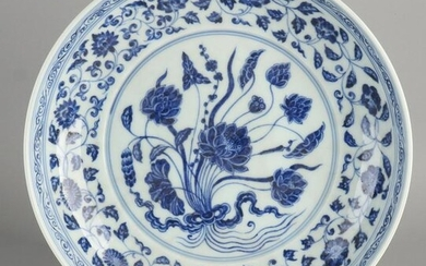 Chinese blue and white porcelain plate with floral