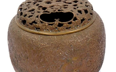 Chinese pierced brass censer, late 19th/early 20th century, reign mark to base