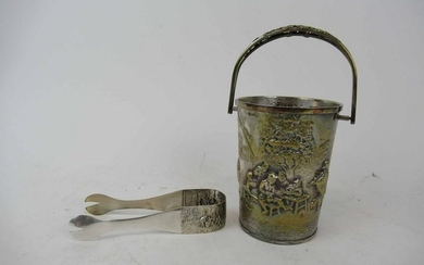 Hans Jensen Denmark Repousse Ice Bucket and Tongs