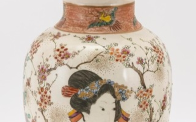 JAPANESE KYOTO POTTERY VASE In baluster form, with decoration of bust portraits. Foot marked with calligraphy. Base with empressed K...