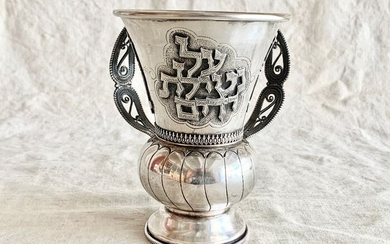 Judaica - A magnificent cup for washing hands - NATLA - Yemenite Art - Massive - large - .925 silver - BEN ZION DAVID - Israel - Mid 20th century