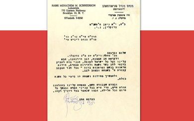 """Letter to a Mashpia, Signed by the Admo""""r of Lubavitch. 11 Nissan, 1961"""
