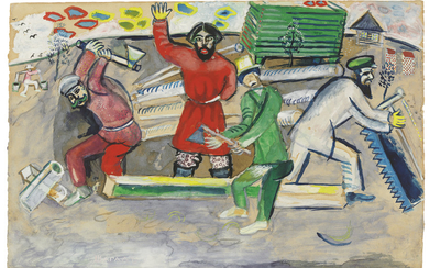 Marc Chagall (1887-1985), Les charpentiers