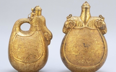 """PAIR OF PERSIAN SILVER-GILT PILGRIM FLASKS In bird form, with a monkey at the spout and chased hunt decoration on body. Heights 9.5""""."""