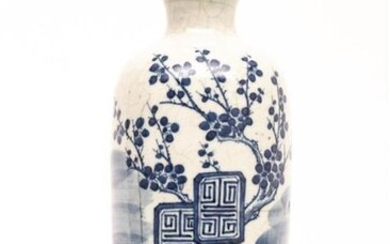 PORCELAIN VASE KNOWN AS BLUE OYSTER, TONGPING