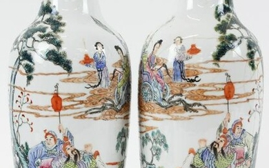 Pair of Chinese Republic Famille Rose Vases