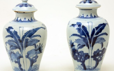 Pair of Covered Vases. China. Transitional period.