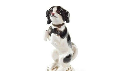 Perfume Bottle in the form of a dog