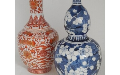 Two Chinese Vases: One Blue & White Double Gourd Measuring 2...