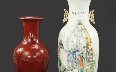 Two Chinese Vases.
