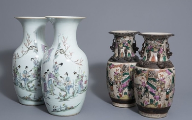 Two pairs of Chinese famille rose and Nanking...