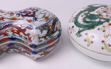 (lot of 2) Two Chinese Lidded Ceramic Dragon Boxes