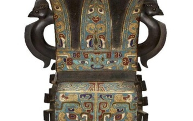 A large Chinese archaistic bronze and champleve enamel vase, zun,...