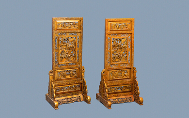 A pair of Chinese gilt carved wood screens for the Straits or Peranakan market, 19th C.