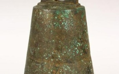 AN EARLY ISLAMIC BRONZE TEMPLE BELL/GONG, the lower