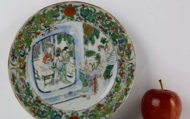 CHINESE ANTIQUE ROSE MANDARIN CABINET PLATE
