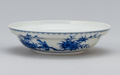 CHINESE BLUE AND WHITE PORCELAIN BOWL Decoration of a bird on a flowering tree branch. Six-character Guangxu mark on base. Height 1....
