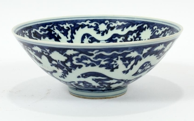 "CHINESE BLUE & WHITE PORCELAIN BOWL, H 4"", DIA 9"""