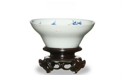 Chinese Blue and White Cup with Dragons, Yongzheng