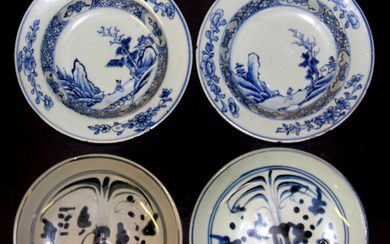 Two 18th century Chinese hand painted porcelain bowls, Dia. 16.5cm together with two Chinese Provincial porcelain plates.