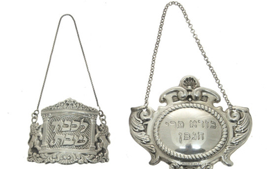 Two Sterling Silver Wine Labels, Judaica.