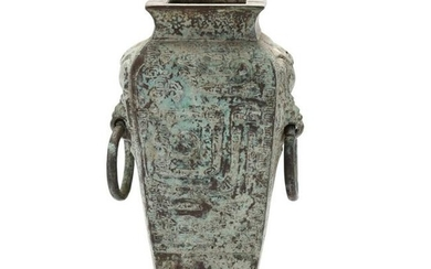 A Chinese Archaic Style Vase