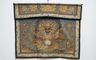 A Chinese gold thread embroidered silk dragon wall...