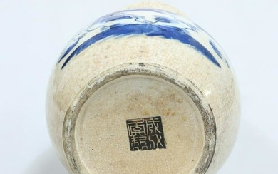 A LARGE CHINESE BLUE AND WHITE VASE, decorated to the