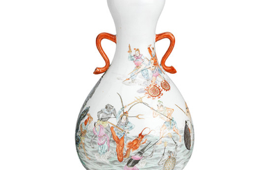 A famille rose pear-shaped vase