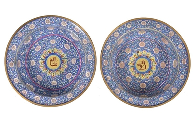 A pair of Chinese canton enamel basins for the Middle Eastern market