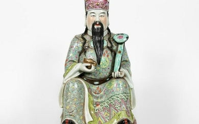 CHINESE FAMILLE ROSE SEATED PORCELAIN FIGURE
