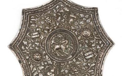 """CHINESE SILVER PLAQUE Decoration of eight precious objects and an animal at center on a floral ground. Length 4.25""""."""