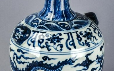 Chinese Blue White Porcelain Vase 6 Character Mark
