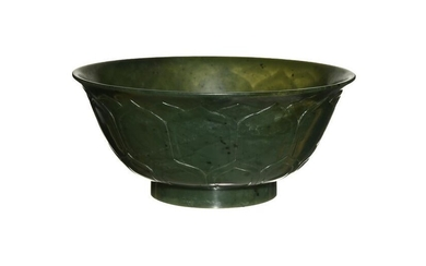 Chinese Spinach Green Jade Carved Bowl, 18th Century