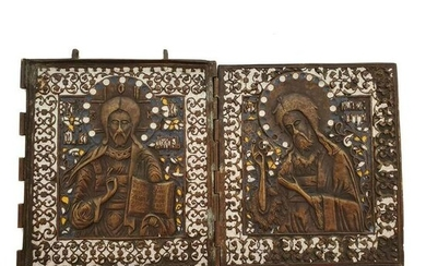 "Double Panel Antique Russian Bronze Icon""Christ And"