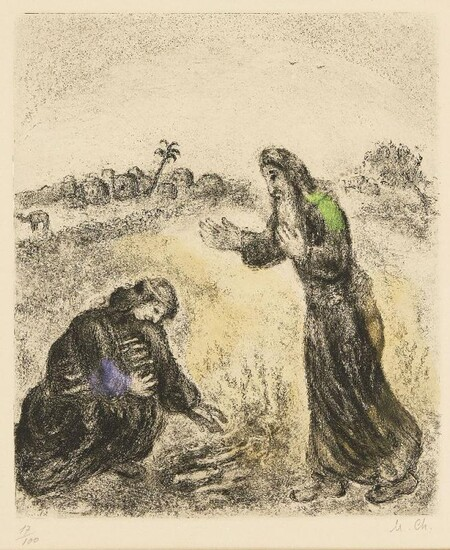 Marc Chagall, Russian/French 1887-1985- Elijah and the...