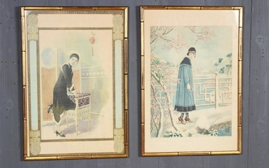 Pair Antique Chinese Pinups