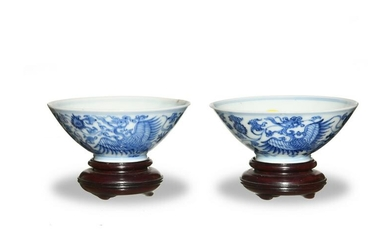 Pair of Chinese Blue and White Cups, 18th Century