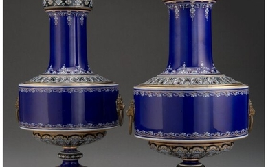 61092: A Pair of Sèvres Enameled and Partial Gil