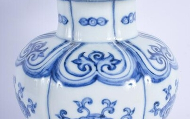 A CHINESE BLUE AND WHITE PORCELAIN VASE probably Late