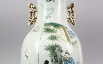A CHINESE REPUBLIC STYLE FAMILLE ROSE PORCELAIN TWIN