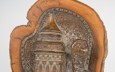 A MONUMENTAL CARVED OLIVE WOOD PAPERWEIGHT. Jerusalem