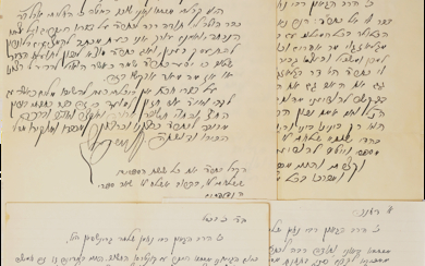 COLLECTION OF LETTERS FROM THE GREAT TALMUDIC SCHOLAR RABBI...