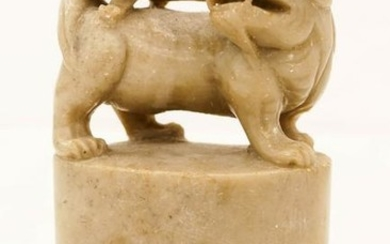 Chinese 19th Cent. Soapstone Foo Lion Seal