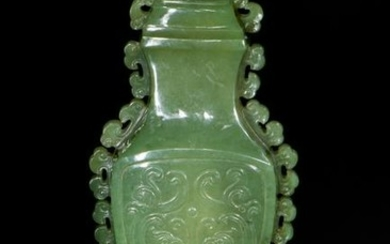 Chinese Celadon Jade Covered Vase, 19th Century