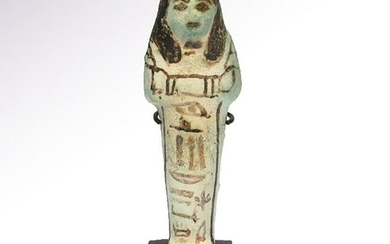 "Egyptian Bichrome Faience Shabti Inscribed to ""Nakht"